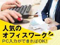 株式会社一六商事東日本