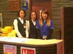スーパー銭湯 ユーバス 和歌山店
