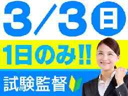 株式会社キャリア・サービス