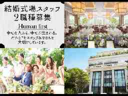 ブライダルプロデュースグループ 株 BP仙台