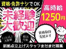 株式会社KDP 神戸営業所 広告No.190023-04