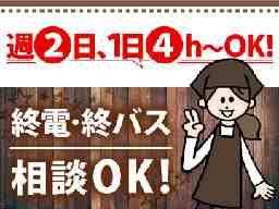 竹田丸福 アミュプラザおおいた店