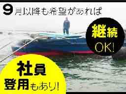 有限会社 姫鶴水産