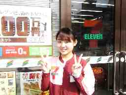 セブンイレブン岡山東中央町店