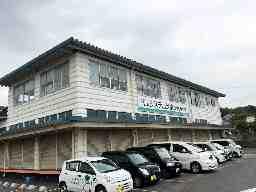 パルシステム茨城栃木 ひたちセンター