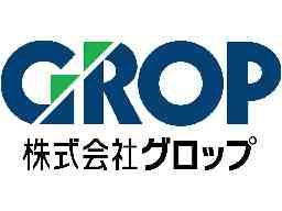 株式会社グロップ 丸亀オフィス/0016