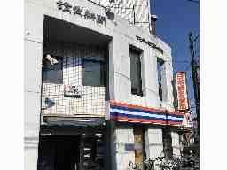読売センター 小平駅前