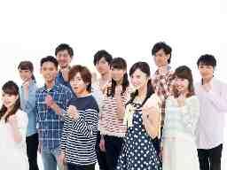 株式会社グロップ 岡山南オフィス/0024