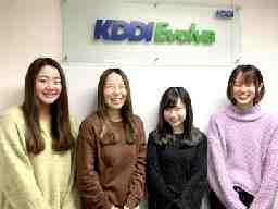 株式会社KDDIエボルバ 広島CSセンター