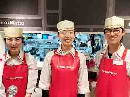 HottoMotto ほっともっと 太田宝町店