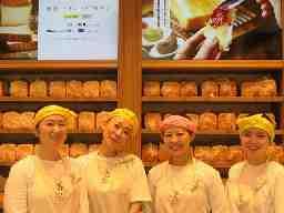 高級食パン専門店 嵜本 A 金生店 B アミュプラザ店