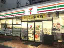 セブンイレブン 大阪京町堀1丁目店