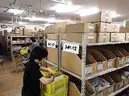 西日本物流サービス株式会社 名古屋事業所