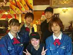 Humburg&Steak ぎゅう丸 1 嬉野本店 2 大村店