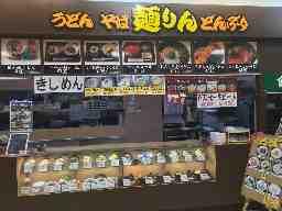 ぷーとん ベル店・エルパ店