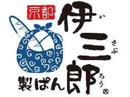 京都伊三郎製ぱん 鹿児島店