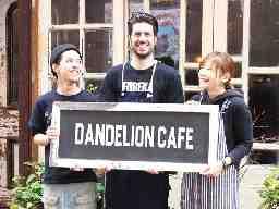 Dandelion Cafe ダンデライオン カフェ