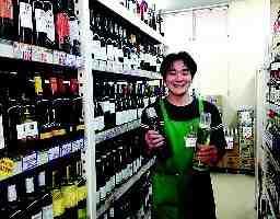 株式会社酒のカワサキ チャンス店