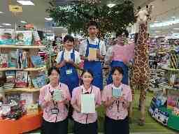 メトロ書店本店 川崎興産株式会社