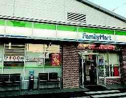ファミリーマート 熊本本荘4丁目