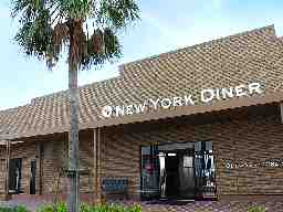 NEW YORK DINER ニューヨークダイナー