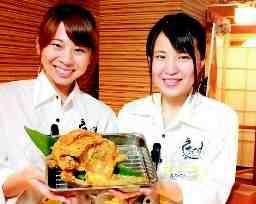 九州地鶏居酒屋 あや鶏 光の森店