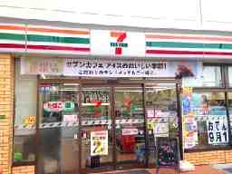 セブンイレブン 広島千田町1丁目店