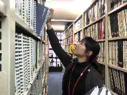 社会福祉法人日本ライトハウス 情報文化センター