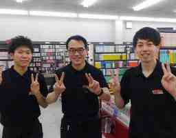 BOOKOFF福井二の宮店