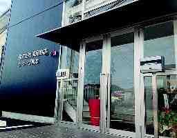 株式会社 高見商店