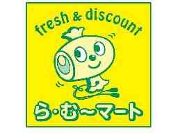 ら・む マート 中井店