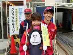 セルフ富士見サービスステーション
