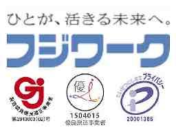 株式会社フジワーク 北大阪事業所