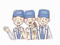 株式会社JTS