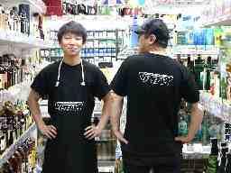 酒のソクハイ 岡山中央町店