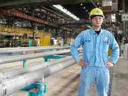 株 クボタ 枚方製造所 勤労課 鋳鋼期間従業員採用係