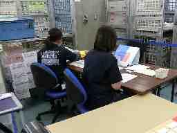 福島印刷株式会社 製造部 生産サポート課