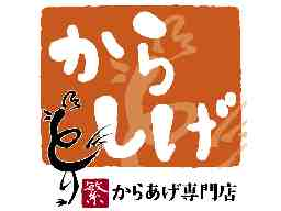 からしげ 瀬戸店 株 木曽路