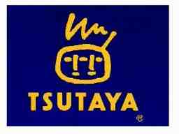 TSUTAYA医大通り店