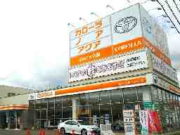 トヨタカローラ札幌 株式会社ジョイック西