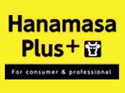 HanamasaPlus+ ハナマサプラス 綱島店