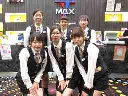 つるまるT-MAX 新栄店