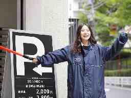 日本駐車場開発株式会社 大阪本社