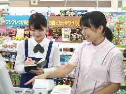 株 クリエイトエス・ディー 青葉桜台店「88」