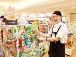 インキューブ 千葉ニュータウン店