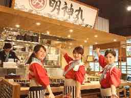 明神丸-MyojinMaru- GEMS茅場町店