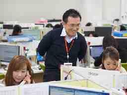 株式会社 日本テレシステム