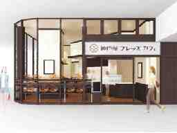 株式会社神戸屋ブレッズカフェ浦安店