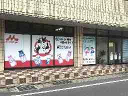 まごころミルク 株式会社エムエム西日本