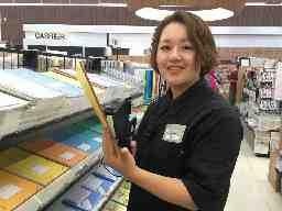 TSUTAYA 栃木城内店 うさぎや株式会社